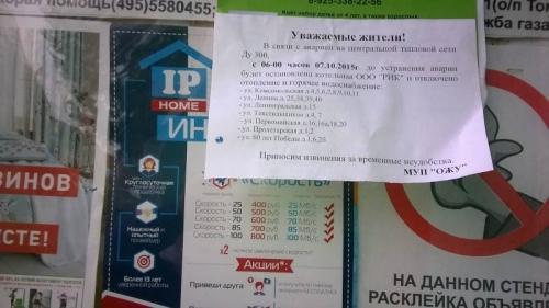 post-596-0-52902800-1444206459_thumb.jpg