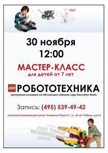post-3219-0-31470400-1385494090_thumb.jp